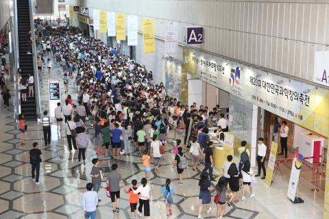 올해로 20회를 맞은 대한민국과학창의축전에는 나흘간 총 24만여 명이 다녀가 역대 최대 관람객을 기록했다. ⓒ ScienceTimes