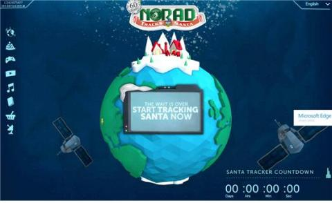 산타 추적 사이트 www.noradsanta.org. ⓒ 이태형