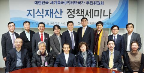 국회간담회장에서 열린 '지식재산정책간담회' 참석자