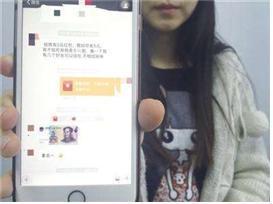 가짜 홍바오를 받은 피해자 모습.  ⓒ 웨이보(微博)