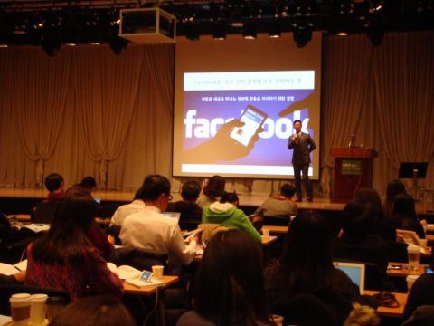 임명재 대표가 '페이스북에서 주목해야 할 2017년 소셜마케팅 트렌드'를 강연하고 있다.
