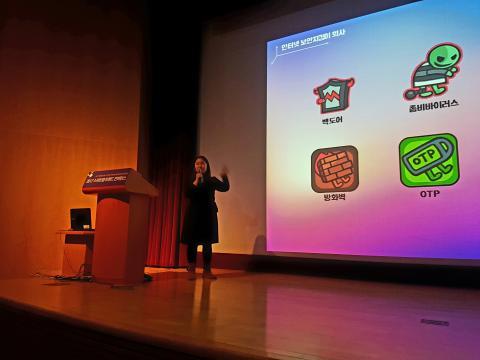 티팟스튜디오 박민지 대표는 어린이용 모바일 창업 게임을 개발해 선보였다. 박 대표는 학교 수업에서도 유용하게 활용되고 있다고 말했다. ⓒ 김은영/ ScienceTimes