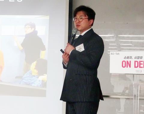 스트라입스 서종훈 마케팅 팀장은 수많은 실패 끝에 결국 고객 맞춤형 서비스를 제공한 결과 입소문을 타고 사업이 성공할 수 있었다고 말했다. ⓒ 김은영/ ScienceTimes
