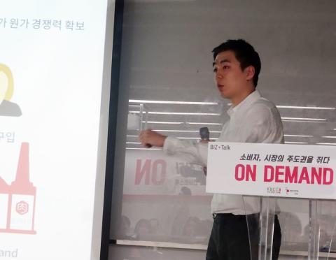 정육각 김재연 대표는 중간 유통단계를 제거하고 인공지능 시스템을 도입해 소비자의 주문을 바로 반응해 판매할 수 있는 온디맨드 정육 서비스를 창업했다. ⓒ 김은영/ScienceTimes