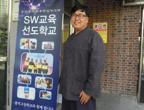 광주 광덕고 이재원 선생님 ⓒ 김지혜/ScienceTimes