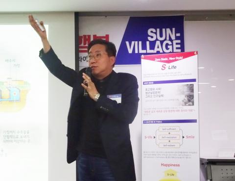 전하진 의장은 지난달 서울 창조경제혁신센터에서 열린 'S라이프 포럼'에서 태양광에너지로 자급자족하는 공동체 타운 건설에 미래의 희망이 있다고 전망했다.