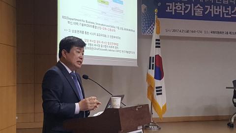 한국미래행정학회 홍형득 회장은 미래 변화에 대응하기 위한 강력한 컨트롤 타워와 조직의 슬림화가 필요하다고 말했다.