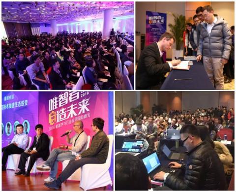 인공지능 분야에 막대한 자금을 투입하고 있는 중국이 국가 차원에서 연구를 주도하는 등 세계 최강국이 되기 위한 수순을 밟고 있다. 사진은 인공지능 관련 행사에 문전성시를 이루고 있는 중국인들 모습.   ⓒibmbigdatahub.com