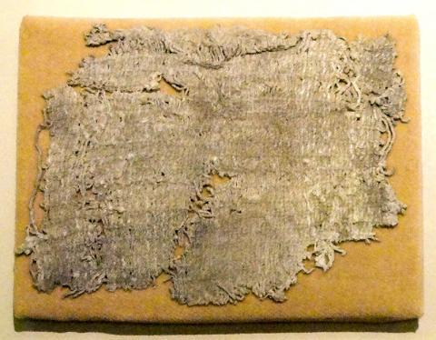 후아카 프리에타에서 발굴된 BC. 2500년 경의 면화 천 조각. 미국 뉴욕 자연사 박물관에 소장돼 있다.  Credit : Wikimedia / Daderot