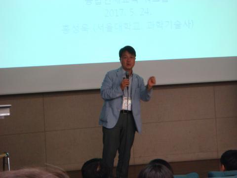 홍성욱 서울대 교수가 '과학과 예술의 융합, 그리고 창의성'을 주제로 특강하고 있다.