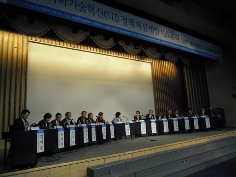 신정부 과학기술혁신 정책 혁신 방안 대토론회에 참석한 토론자들이 자신의 의견을 발표하고 있다. ⓒ 김지혜/ScienceTimes