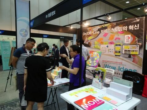 (주)청운정보는 보드 본판의 NFC 기능을 이용해 아이디어 발상을 돕는 '와우보드'를 개발해 전시했다.