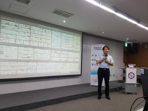 지난 2일 서울 창조경제혁신센타 광화문 KT 빌딩 컨퍼런스홀에서는 카이스트 문술미래전략대학원 주최로 국가미래전략토론회가 열렸다.  ⓒ김은영/ ScienceTimes