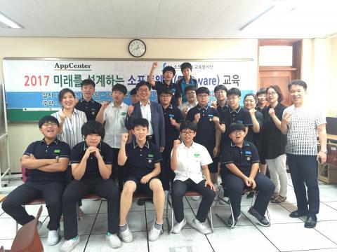 인천 상정중학교에서 1학기동안 진행한 SW교육의 피날레인 작품발표 행사 ⓒ 조인혜/ ScienceTimes