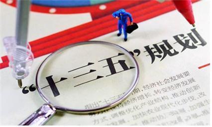 중국 정부는 오는 2020년까지 중국 과학원, 교육부 등이 공동으로 참여하는 '국가 기초연구 프로젝트 13.5 계획(国家基础研究专项规划的通知)'을 실시할 방침이다. ⓒ 중화인민공화국 과학기술부