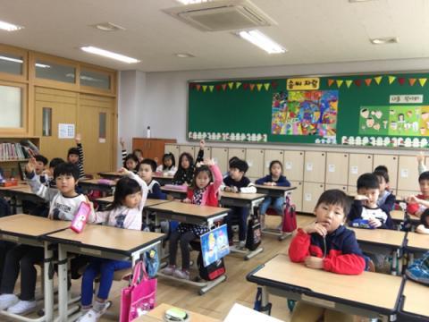 동성초등학교가 운영한 소프트웨어 만남의 날 수업. ⓒ 동성초/ScienceTimes