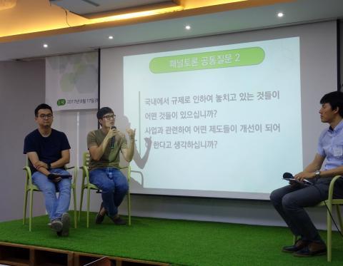 서울 강남구 역삼동 창업지원공간 디캠프에서 열린 이 날 세미나에서는 바이오스타트업 기업 노을(NOUL) 이동영 공동대표와 쓰리빌리언(3Billion) 금창원 대표가 참석해 자신들의 창업기를 소개했다.     ⓒ김은영/ ScienceTimes