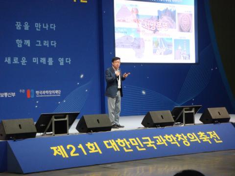심진보 ETRI 그룹장이 대한민국의 제4차 산업혁명 그 본질과 미래'라는 주제로 특별강연하고 있다.
