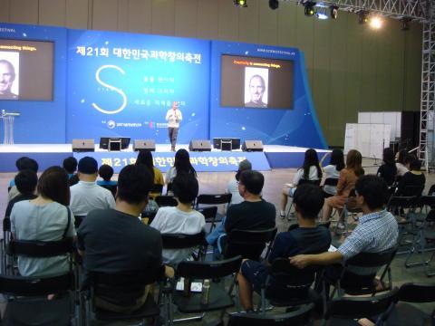2017년 사이언스 마스터 클래스 넷째 날 이미도 작가가 강연자로 나섰다. ⓒ 김순강 / ScienceTimes