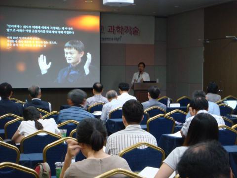 '과학기술+사회혁신 포럼'에서 김재현 대표가 '모두를 위한 비즈니스'라는 주제로 강연하고 있다.