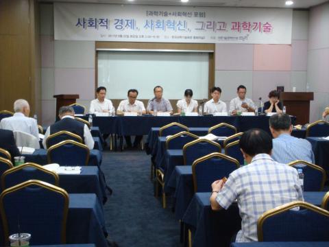 김재현 대표와 김기태 소장 등 각 분야 전문가들이 '사회적 경제, 사회혁신, 그리고 과학기술'에 대한 패널토론에 참여하고 있다.