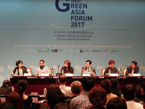 사진 13일 서울 중구 프레스센터 국제회의장에서 '제 5회 그린 아시아포럼'이 열렸다.     ⓒ김은영/ ScienceTimes