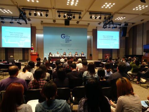 아시아의 환경 리더들이 기후변화를 극복하고 앞으로의 환경 교육의 방안을 논의하기 위해 열린 '그린아시아포럼'에 많은 관심이 쏠렸다.