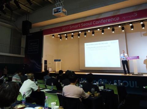 '2017 스마트서울컨퍼런스-디지털 도시 혁신을 위한 다음 단계 :소셜'가 서울 개포디지털혁신파크에서 개최되었다. ⓒ 김은영/ ScienceTimes