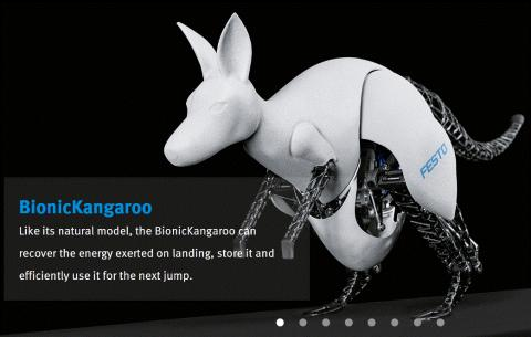 캥거루를 닮은 생체 모방 로봇. ⓒhttp://festo.com