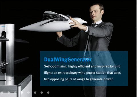 새의 날개 짓에서 착안해 비행체를 개발한 '스마트 버드' 로봇. ⓒ http://www.festo.com