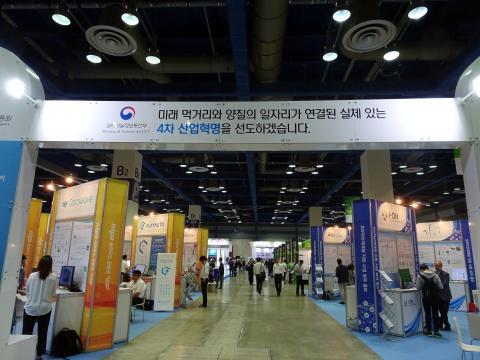 2017 소프트웨이브 대전이 서울 강남구 삼성동 코엑스에서 열렸다. ⓒ 김은영/ ScienceTimes
