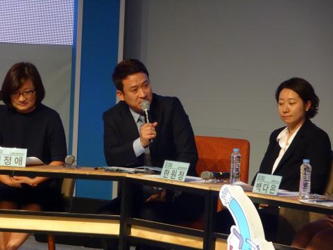 이 날 행사에서는 교수, 교사, 학부모가 나와 다양한 경험담을 공유하고 대안을 논의했다. ⓒ 김은영/ ScienceTimes