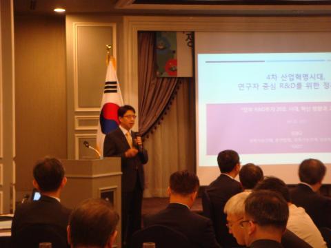 김원준 위원장이 '연구자 중심 R&D를 위한 정부 역할'에 대해 발표했다.