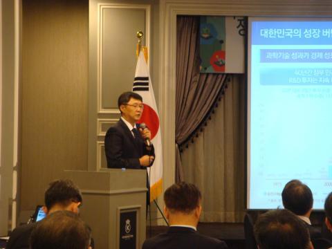손병호 부원장이 '정부 R&D 투자 현황 진단과 혁신방향'에 대해 발표했다.