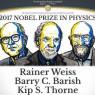 노벨물리학상, 100년 만에 중력파 존재 입증