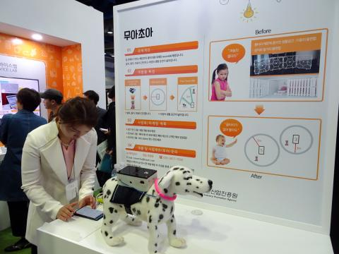 IoT 기술을 적용한 전자옷을 입은 반려견 서비스를 개발한 무아초아. ⓒ 김은영/ ScienceTimes