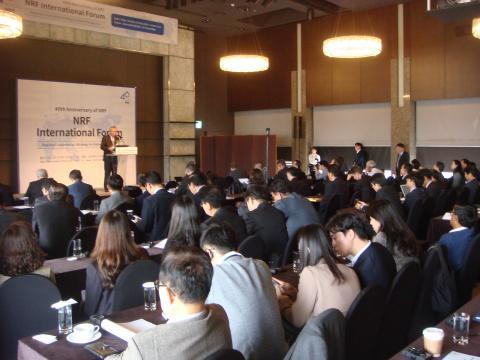 한국연구재단 창립 40주년 국제학술포럼이 19일 서울 플라자호텔에서 개최되었다. ⓒ 김순강 / ScienceTimes