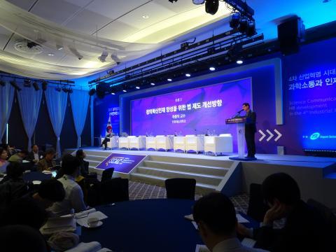 이 날 포럼에서 전문가들은 영재선발에 대한 기준을 재정립하고 영재교육을 일반교육에도 적용할 수 있도록 확대하는 방안을 제시했다. ⓒ 김은영/ ScienceTimes