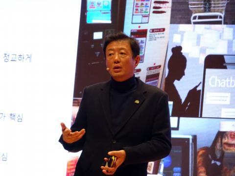 김난도 서울대학교 교수가 '2018 대한민국 트렌드'를 설명하고 있다.