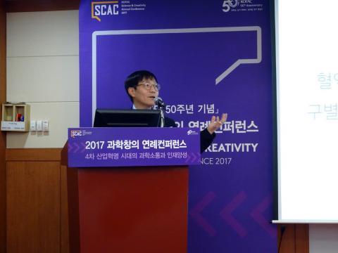 김범준 교수는 주변 일상에서 일어나는 현상을 연구하며 대중들과 소통하고 있다. ⓒ 김은영/ ScienceTimes