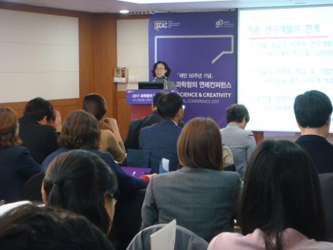 성지은 STEPI 연구위원이 '시민주도형 R&SD 현황과 과제'에 대해 주제발표하고 있다.