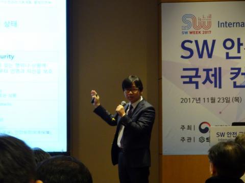 송지환 연구원은 23일 열린 SW안전 컨퍼런스에서 소프트웨어 안전사회를 위해 나아갈 방향을 제시했다. ⓒ김은영/ ScienceTimes