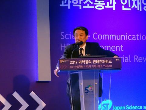 조동성 인천대학교 총장이 '2017 과학창의 연례컨퍼런스'의 기조강연자로 나섰다.