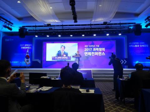 아키라 코다 일본과학기술진흥기구(JST) 이사가 축하의 메시지를 전했다. ⓒ 김은영/ ScienceTimes