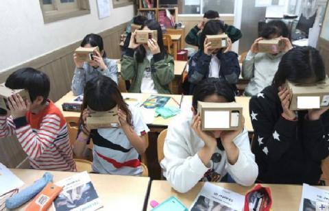 가상현실 기반 콘텐츠 개발해 일선 학교에서 자연순환 환경교육에 활용하고 있다. ⓒ 포항테크노파크 / ScienceTimes