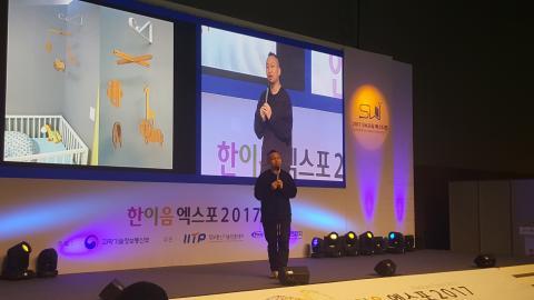 구글코리아 조용민 부장이 자기를 혁신하는 방법에 대한 강의를 하고 있다. ⓒ 김지혜/ScienceTimes