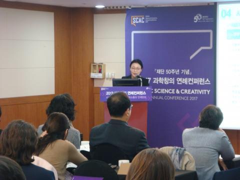 김은영 포항테크노파크 팀장이 '제1차 생활밀착형 시민주도형 연구개발 포럼'에서  영일대 V프로젝트에 대해 설명하고 있다.