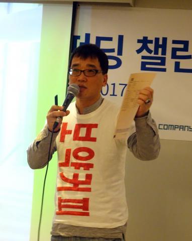 아내의 병을 계기로 메이커로 변신하게 된 바리스타 조권섭 대표. ⓒ 김은영/ ScienceTimes