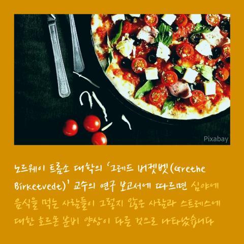 식욕 (3)