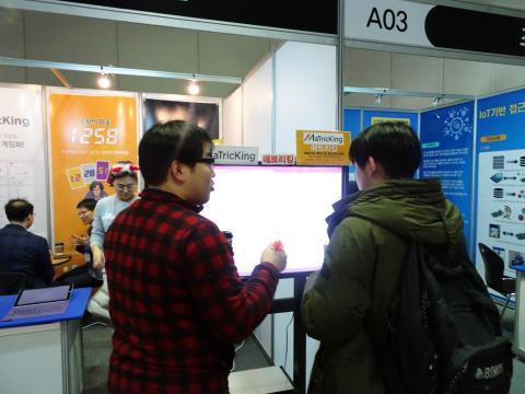 참람객들이 수학 개념을 보드게임처럼 만든 앱 '메트리킹'을 체험해보고 있다.